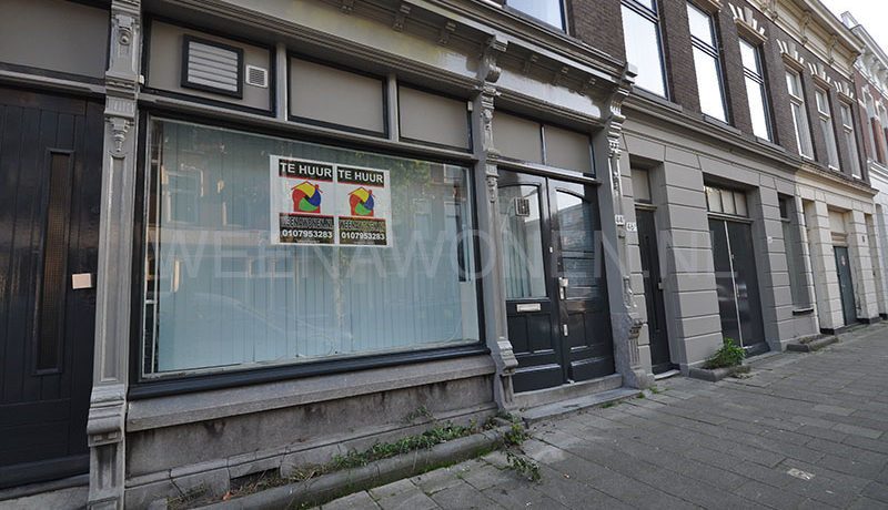 Office space for rent Rotterdam